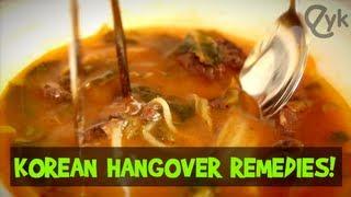 Korean Hangover Soup