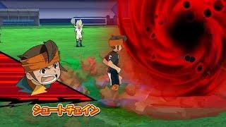Inazuma Eleven Go Strikers 2013 Custom Team Vs Custom Team Wii 1080p (Dolphin/Gameplay)