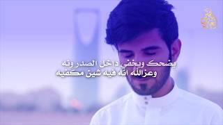 تحميل اغاني شيلة الله من قلب طواريه جنه : أداء : سلطان العطاوي MP3