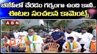 BJP Etela Rajender Self Respect - Controversial Comments On CM KCR | Hyderabad | Telangana |