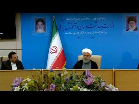 , title : 'The Heat: US-Iran Tensions'