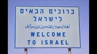 Song copied From Israel Nation Anthem