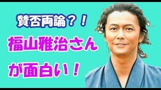 mqdefault - 「集団左遷」1話感想。【昭和の喜劇愛】コメントお待ちしております!!