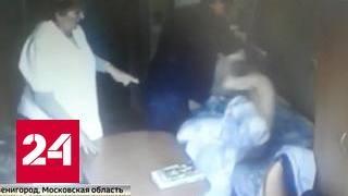Издевательства над пациентами: видео из психдиспансера попало в Сеть