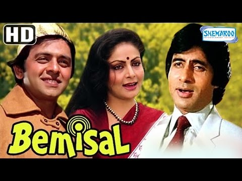 Bemisal {HD} - Amitabh Bachchan - Raakhee - Vinod Mehra - Old Hindi Movie - (With Eng Subtitles)