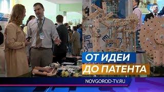 В Великом Новгороде обсуждают, как сократить время от идеи до ее воплощения