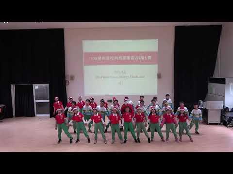109學年校內英語歌曲合唱比賽-四年級的圖片影音連結