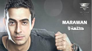 تحميل اغاني Te3rafy- Marawan El Margoushy/ مروان المرجوشى-تعرفى MP3