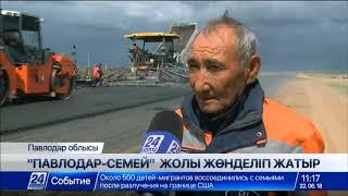 Павлодар-Семей тасжолы жөнделіп жатыр