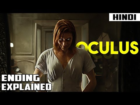 Oculus (2014) Ending Explained in Hindi