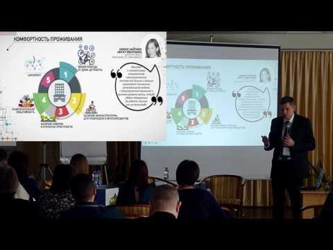 О принципах государственной политики в сфере развития ИТ сообщества Пензенской области