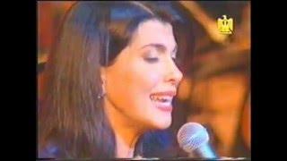 تحميل و مشاهدة السيدة ماجدة الرومي - دار الاوبرا المصرية - انت الماضي MP3