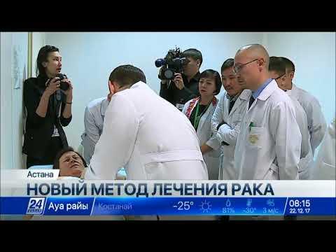 Всем пациентом с подозрением на гепатит делают анализ крови если анализ