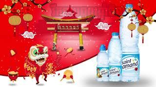 SAINT AMAND  Happy Chinese New Year 2018