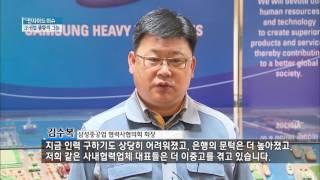 [뉴스 인사이드-이슈] 조선업 불황의 그늘(2016.05.08.일)