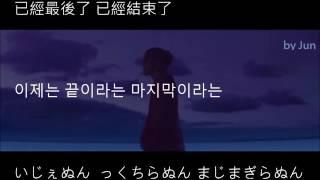 Gambar cover 『中韓日』GD - 무제(無題)(Untitled, 2014) 空耳