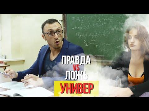 Женский возбудитель в аптеке нижнего новгорода