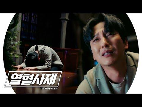 """""""얼마나 더 가져가려 하십니까"""" 김남길, 고통스러운 '절규' 《Fiery Priest》 열혈사제 EP19"""