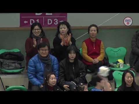 20170219 인천시청 vs 컬러풀대구