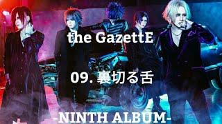 The GazettE - 09.裏切る舌 [NINTH ALBUM]