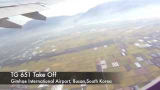 preview picture of video 'TG 651 Take Off Busan, South Korea'