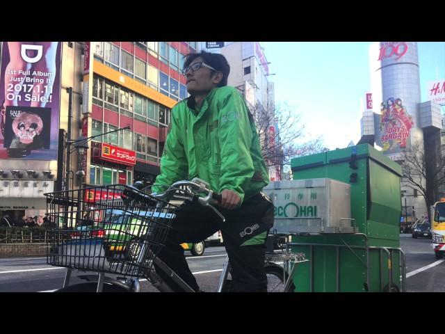 エコ配新卒採用募集動画