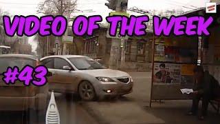 Video of the week 43 - Car Fail