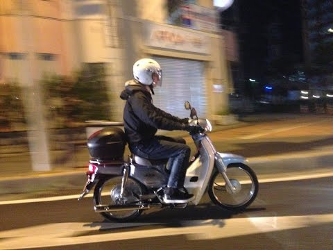 My 2013 Honda Super Cub 110cc Motorcycle