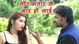 2018 का सबसे हिट गाना Rahni Kunwar Jable Rahni Tohar Kumar Abhishek Anjan Bhojpuri Hit Gana