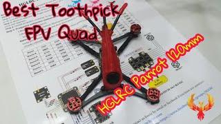 "HGLRC Parrot 120mm 2.5"" Toothpick FPV Quad Unboxing"