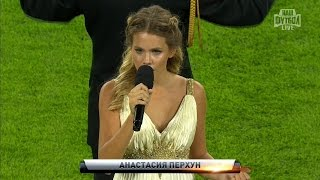 Russian National Anthem (performed by Anastasia Perkhun)