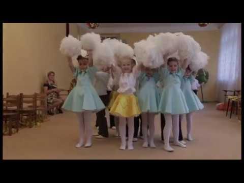 """Танец """" Облака  белогривые лошадки """""""