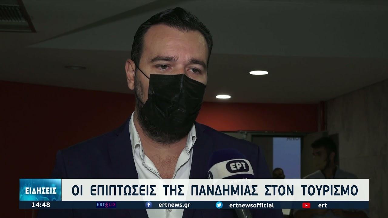 Οι επιπτώσεις της πανδημίας στον τουρισμό   21/9/2021   ΕΡΤ