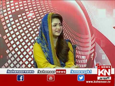 Kohenoor@9 24 July 2020 | Kohenoor News Pakistan