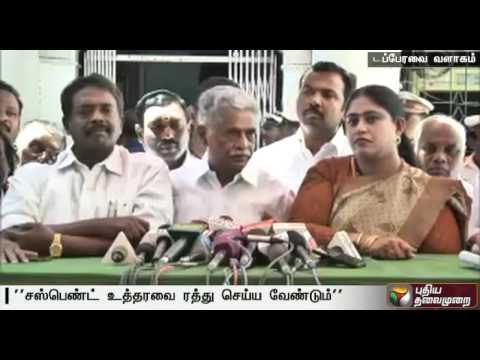 Congress-Indian-Union-Muslim-League-walks-out-TN-assembly