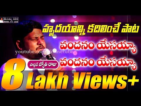 Christian Songs Lyrics - in Telugu, Tamil