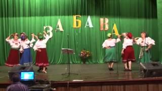 """Гурт """"ЗАБАВА"""", г. Ананьев - 5.VOB"""