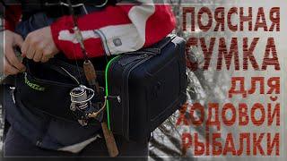 Пояс рыболова molle 3-х рядный комплект сумок