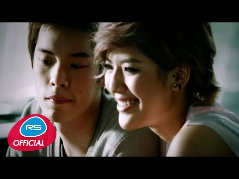 ตาบอด : Infamous | Official MV