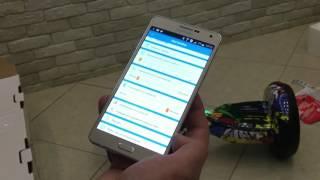 Гироскутер Smart Balance 10 5 Premium c самобалансом и приложением  Комплектация