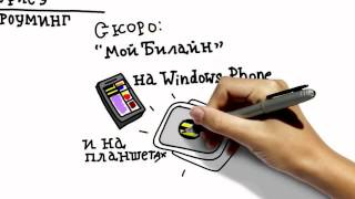 The best mobile app for a cell phone carrier in Russia