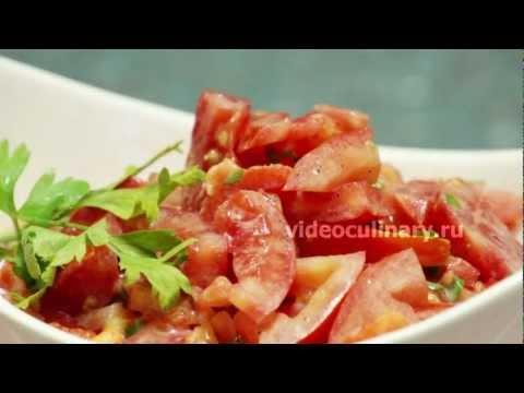 Салат из помидоров с перцем - Рецепт Бабушки Эммы