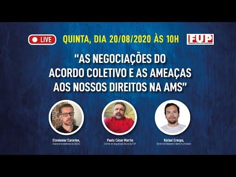 As negociações do Acordo Coletivo e as ameaças aos nossos direitos na AMS