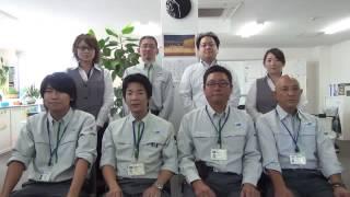 ミライフ西日本株式会社(大阪店)