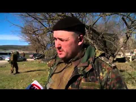 , title : 'Крым  Вежливые люди вас удивят'