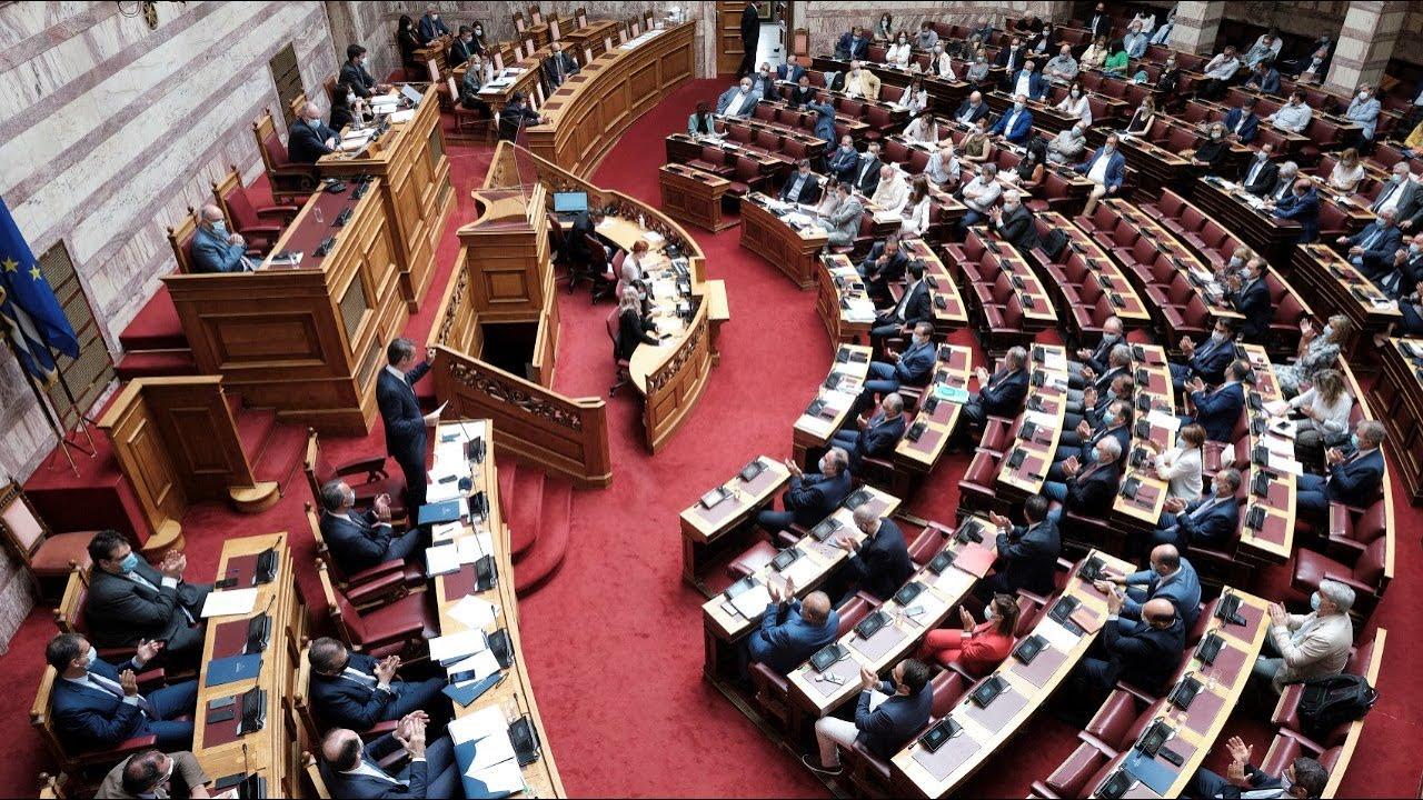 Δευτερολογία Κυριάκου Μητσοτάκη στη Βουλή στη συζήτηση του νομοσχεδίου του Υπουργείου Οικονομικών