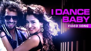 I Dance Baby  Ketan Singh