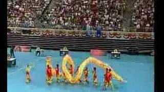 Singapore Cheng Jing Hui Dragon Dance