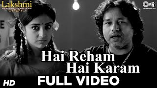 Hai Reham - Song Video - Lakshmi