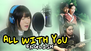 [ENG/ACOUSTIC] ALL WITH YOU (Taeyeon) Scarlet Heart Ryeo OST by Marianne Topacio ft. Micah Reyes